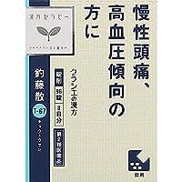 【第2類医薬品】JPS釣藤散料エキス錠N 96錠 ×4