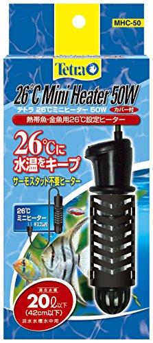 テトラ (Tetra) 26℃ミニヒーター 安全カバー付 50W