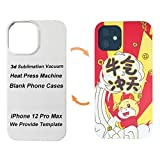 10 Pack 3D Sublimation Vacuum Heat Press Personalized Phone Case Blank Compatible with iPhone 12 Series Shockproof DIY Printing Custom Picture Cases (iPhone 12 Pro Max, Matt)