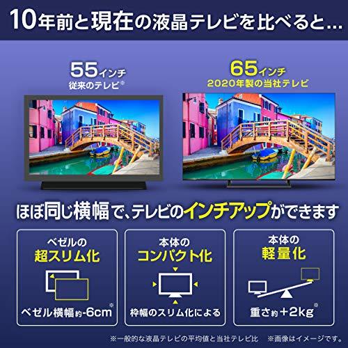 『ハイセンス 65V型 4Kチューナー内蔵 液晶 テレビ 65S6E ネット動画対応 3年保証』の4枚目の画像
