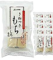 こがねもち米100% JA柏崎 じょんのびの里 高柳製造 きねつきもち (白もち) 8枚切り 10袋セット