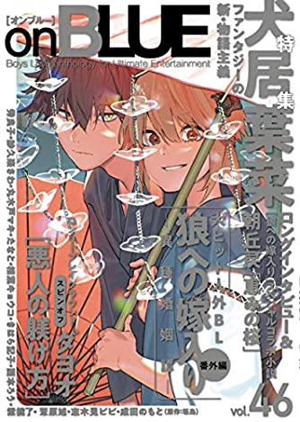 on BLUE vol.46 (onBLUEコミックス)