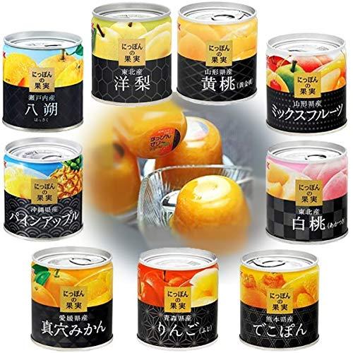 フルーツ 缶詰 詰め合わせ 日本の果実 国産 9種セット すっぴんゼリー付き