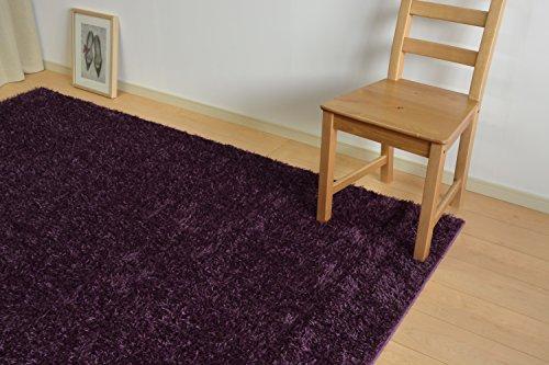 『シャギー ラグ ラグマット カーペット 絨毯 グロシア パープル 190x240cm』の3枚目の画像