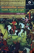 Madhyakalin Bharat Rajneeti, Samaj aur Sanskrit By Satish Chandra ( Oriyant Blackswan )