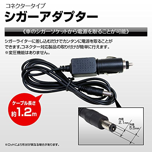 『MAXWIN(マックスウィン)シガーアダプター 車載アダプター端子タイプ 電源取得 12v 24v対応 PCA03』の1枚目の画像