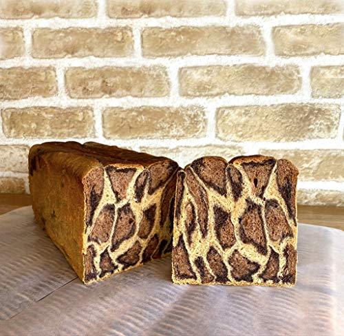 ヒョウ柄食パン(3斤) 海の町のパン屋さん 保存料無添加