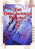 オメガバースプロジェクト シーズン6-5 (POE BACKS)