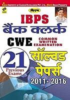 Kiran's IBPS Bank Clerk CWE (Common Written Examination) 21 Previous Exams Solved Papers 2011-2015 (Hindi)