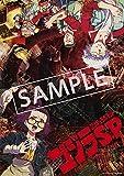 【Amazon.co.jp限定】ゴジラ S.P<シンギュラポイント> Vol.3 DVD 初回生産限定版(Vol.1~3連動「Amazon.co.jp特典:B1布ポスター」引換シリアルコード付)