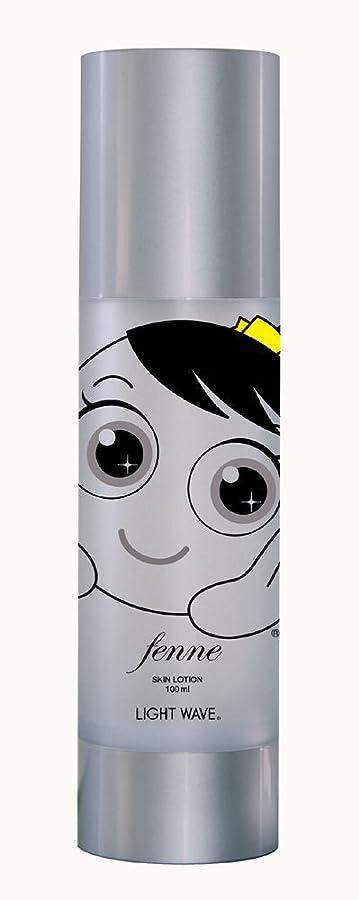 悪いディスパッチ取り組むフェンネ化粧品 スキンローション(化粧水/しっとりタイプ)