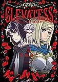 クレバテス -魔獣の王と赤子と屍の勇者- 1