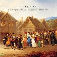 Khevrisa: European Klezmer Music by Steven Greenman (2000-04-25)