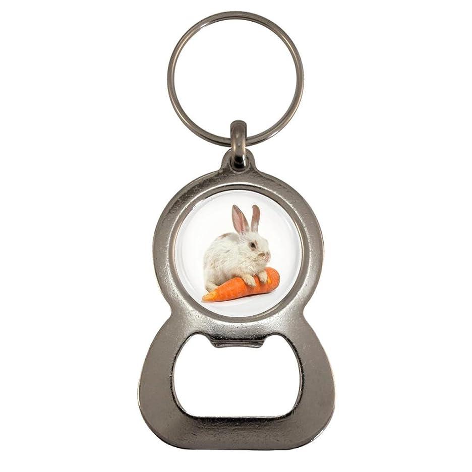 集中付添人収まるBunny with Carrot Image Design Metal Bottle Opener Keyring