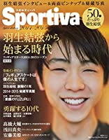 Sportiva 羽生結弦から始まる時代 フィギュアスケート2014-2015シーズン (集英社ムック)
