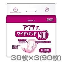 日本製紙クレシア 【業務用】アクティ ワイドパッド1400 (総吸収量2250cc) 30枚×3(90枚) 84469