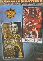 Shaolin Death Squad / Shaolin Tiger's Claw