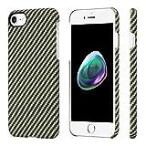[PITAKA]MagEZ Case iPhone8/iPhone7 対応 ケース スマホケース 軍用防弾チョッキ素材 アラ……