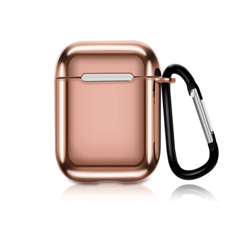からに変化する排出悪行Shengshihuizhong Airpods TPUイヤホンセット、Bluetoothワイヤレスヘッドセットポータブル防滴防塵収納ボックス 最新のスタイル (Color : Gold)