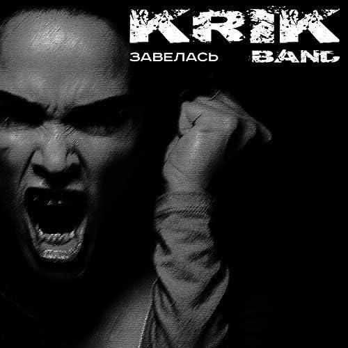 Krik Band