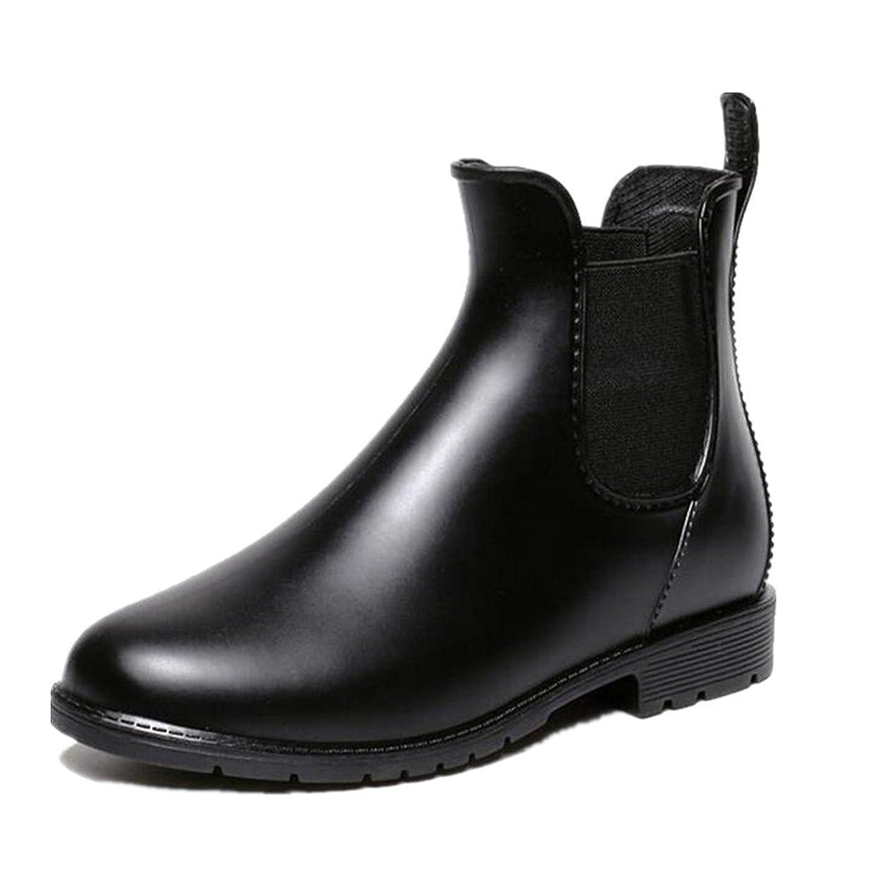 アイザック数学エキス雨靴 レインブーツ シューズ レディース 滑り止め ブラック 【39】24.5cm
