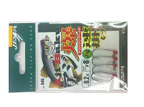 YARIE(ヤリエ) 645 アジ爆ジグヘッド0.2gレッド8号フック