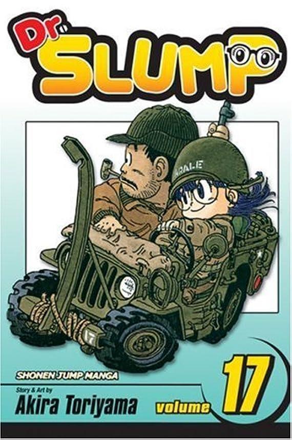 過ちインデックス円形Dr. Slump, Vol. 17 (English Edition)