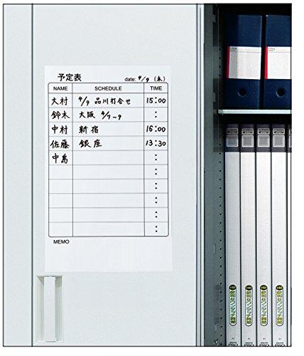 コクヨ『軽量マグネットホワイトボード(マット)無地600×900(FB-HSM23W)』