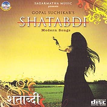 Shatabdi
