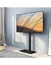 FITUEYES テレビスタンド 壁寄せテレビスタンド 高さ調節可能 ラック回転可能 ブラック