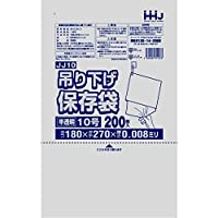 【5ケース特価】HHJ 吊り下げ規格袋 10号 食品検査適合 吊り下げタイプ 0.008×180×270mm 20000枚×5ケース 200枚×10冊×10箱×5 JJ10
