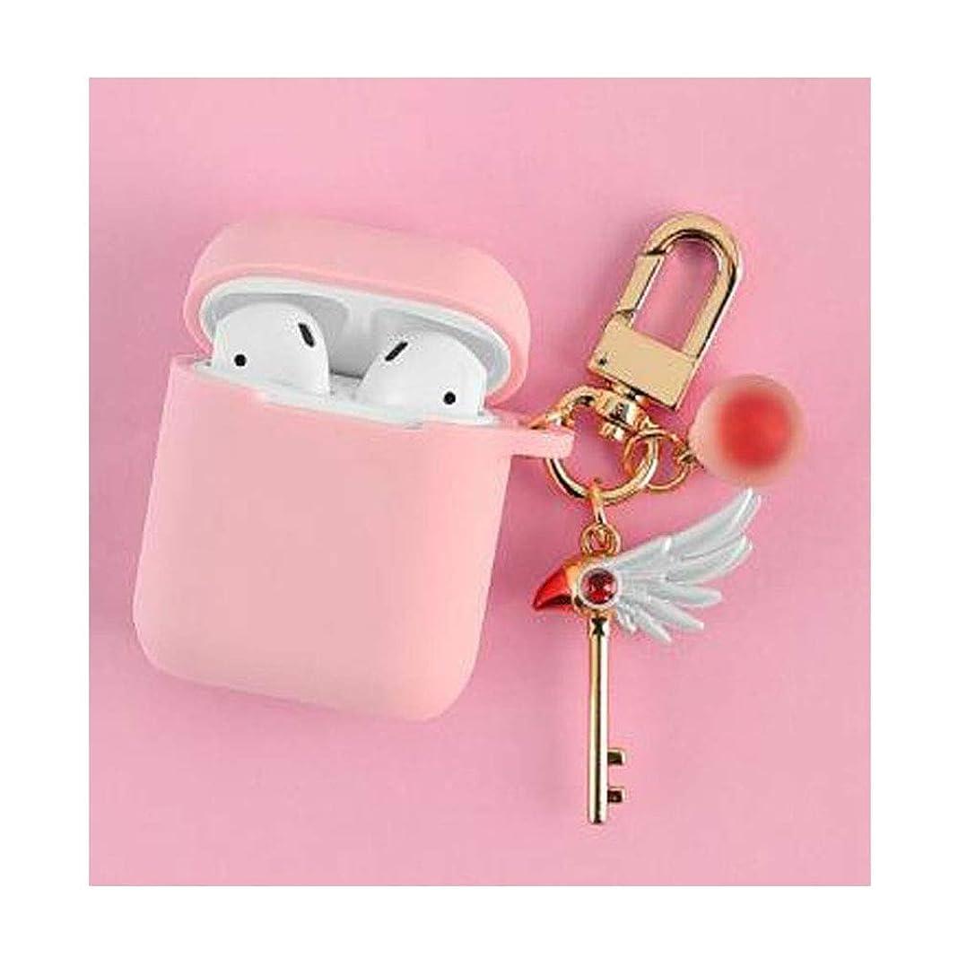 まとめる勝者欠員Airpodヘッドセット、シリコンワイヤレスBluetoothヘッドセット収納ボックス、ストリートファッションかわいい漫画鳥の頭 (Color : Pink)
