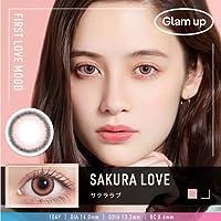 Glam up グラムアップ カラコン Sakura love サクララブ 1day 10枚入り 度あり 度なし (-6.50)