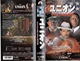 ユニオン~名もなき勇士達の鎮魂歌【字幕版】 [VHS] image