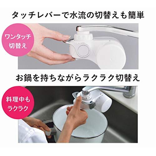東レトレビーノ浄水器蛇口直結型(高除去/12項目クリア/30%節水)日本製SX904Vスーパーシリーズ