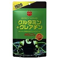 ISDG 医食同源ドットコム BMS グルタミン+クレアチン 160g 約20回分