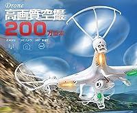 ドローン カメラ付き Syma X5C 4CH ラジコンヘリコプター マルチコプター クアッドコプター カメラ搭載200万画素 動画/静止画360度回転できるSDカード付属(フルセット)【上昇・下降、右・左旋回、前進・後進、静止画・動画撮影:200万画素】屋外/室内飛行もOK 左スロットル 並行輸入品