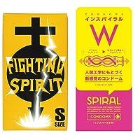 SPIRAL[インスパイラルW] 6個入 + FIGHTING SPIRIT (ファイティングスピリット) コンドーム Sサイズ 12個入
