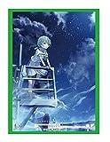 ブシロードスリーブコレクション ハイグレード Vol.2425 Summer Pockets REFLECTION BLUE『野村美希』
