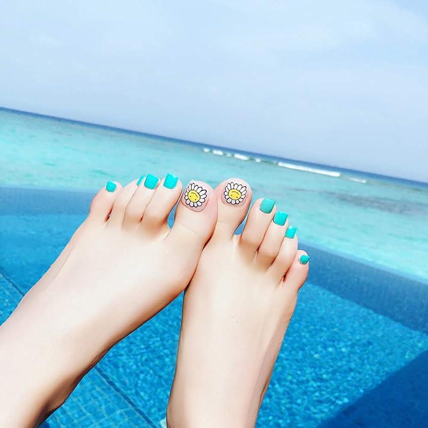 耐えられないベーカリーうぬぼれXUTXZKA 24本のつま先偽爪青い足偽の爪マニキュアツールステッカー