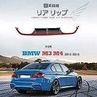 カーボン製 リアリップ ディフューザー for BMW M3 M4用 リア アンダー スポイラー グランドエフェクター リア バンパー/for?BMW F80?M3 セダン F82 F83?M4 クーペ 2015-2018に適合 / リアル カーボン 炭素繊維製