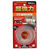 ニトムズ 超強力両面テープ 透明材料用 15mm×1.5M T4610