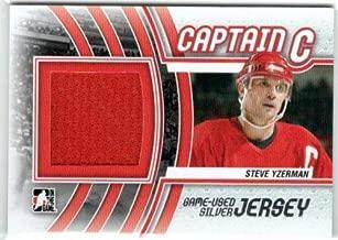 2011-12 ITG Captain-C Jerseys Silver #M52 Steve Yzerman Game-Worn Jersey Card - Detroit Red Wings