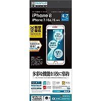ラスタバナナ iPhone8/7/6s/6 フィルム 平面保護 衝撃吸収 フルスペック 高光沢 液晶保護 JE856IP7SA