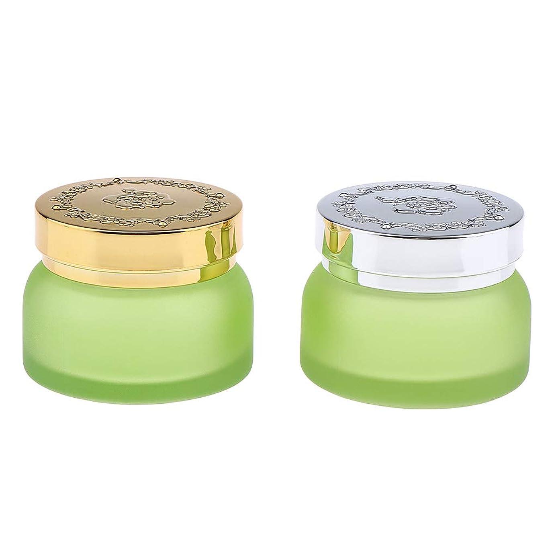 窒素精度引き出すPerfeclan 2個 ガラス製 空き缶 フェイスクリーム ボトル 化粧品容器 小分け容器 詰め替え 全2サイズ - 容量50g