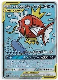 Best sr pokemon cards Reviews