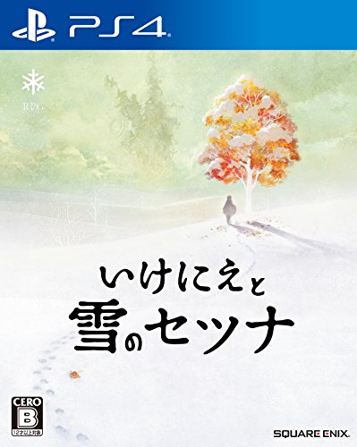 Ikenie to Yuki no Setsuna - Standard Edition [PS4] [import Japonais]