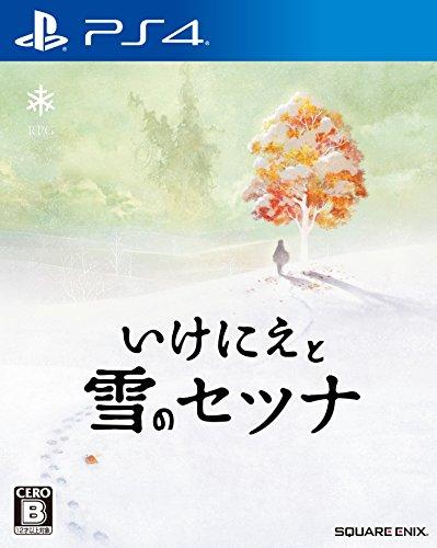 Ikenie to Yuki no Setsuna - Standard Edition [PS4][Importación Japonesa]