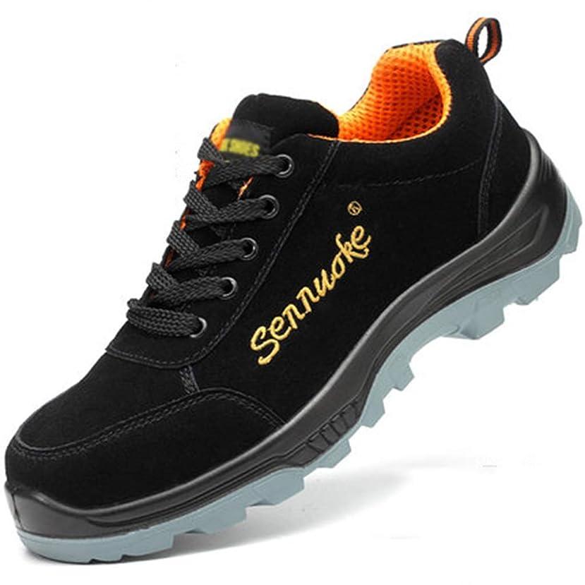 北極圏胚芽ドアミラー安全靴 安全靴、通気性、消臭、スマッシュ防止、ピアス防止、耐摩耗性、軽量、快適、安全、安全 安全靴 スニーカー (Size : 44)