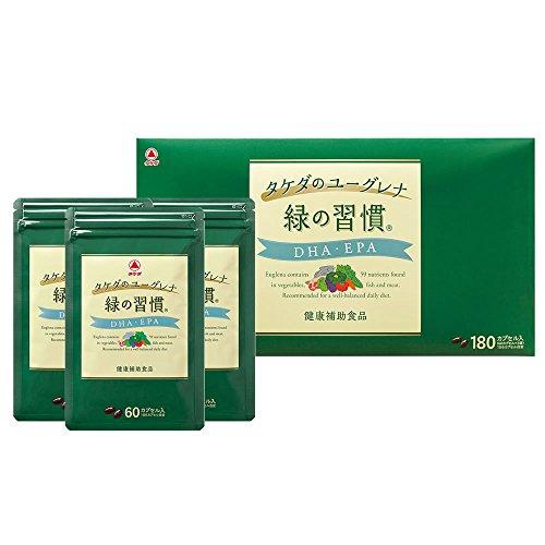 緑の習慣 DHA・EPA 180カプセル入り【健康補助食品】
